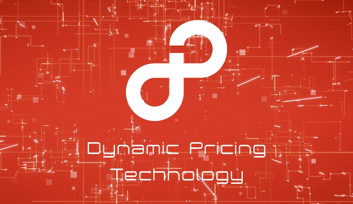 ダイナミックプライシングテクノロジー